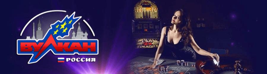 Секреты grand casino